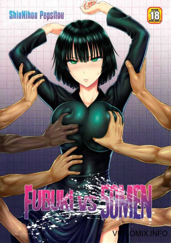 Fubuki Vs 50 Men